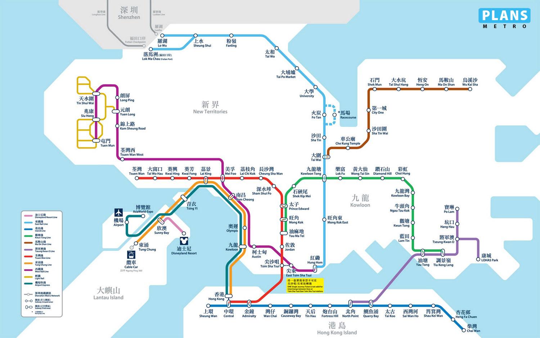 Métro de Hong Kong / PLANS METRO